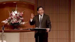 David Lau January 19, 2020