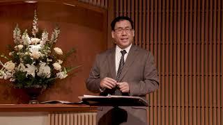 David Lau February 23, 2020