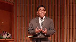 David Lau August 9, 2020