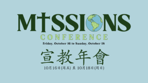 Read more about the article Missions Conference 2020