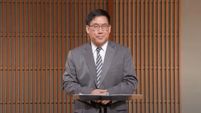 David Lau February 21, 2021